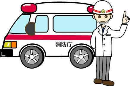 amb_kyumei01.jpg